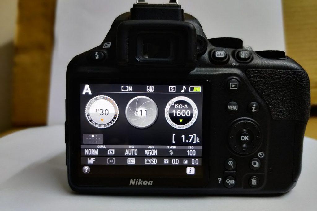 narrow aperture
